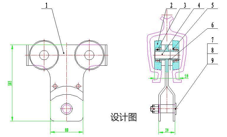 500KG铝合金KBK工具滑车设计图