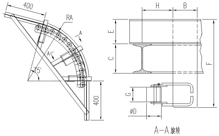 悬挂输送机75°滚子水平弯轨设计图