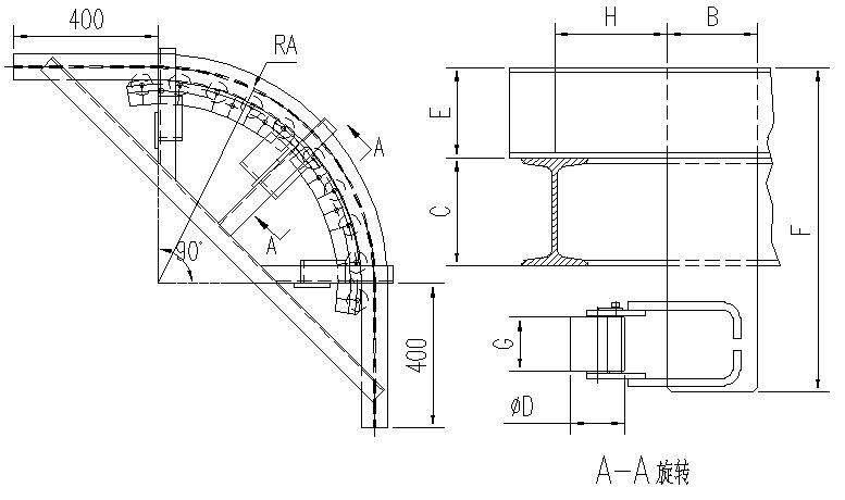 悬挂输送机90°滚子水平弯轨设计图