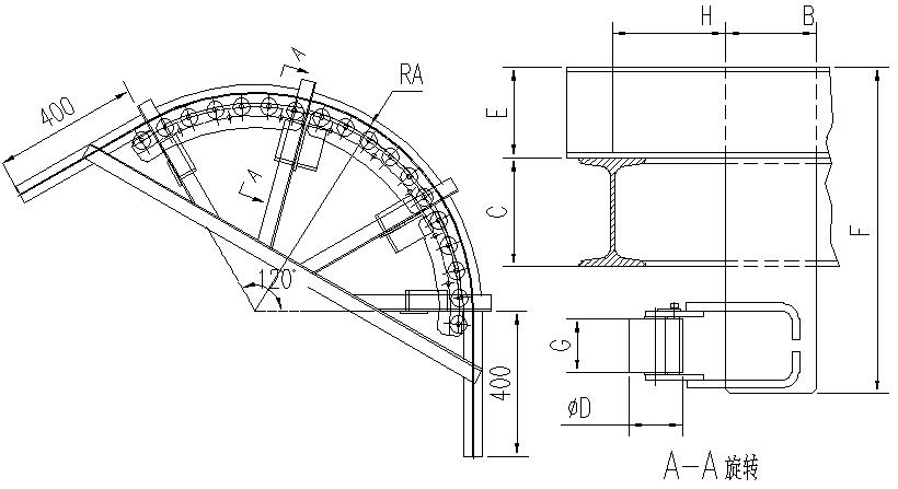 悬挂输送机120°滚子水平弯轨设计图