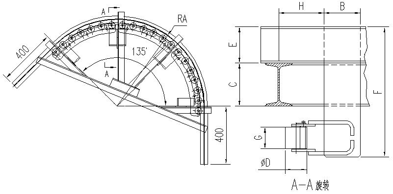 悬挂输送机135°滚子水平弯轨设计图
