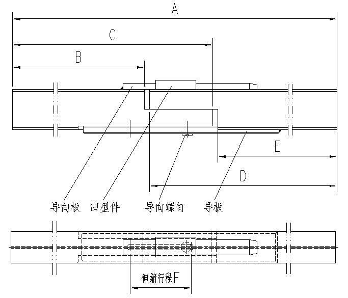 悬挂输送机温度伸缩轨设计图